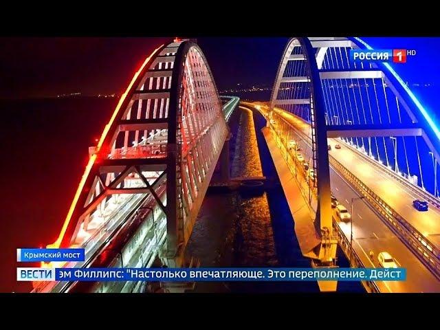 Историческое СОБЫТИЕ! Первый РОССИЙСКИЙ ПОЕЗД ПРОЕХАЛ по Крымскому мосту! ВИДЕО