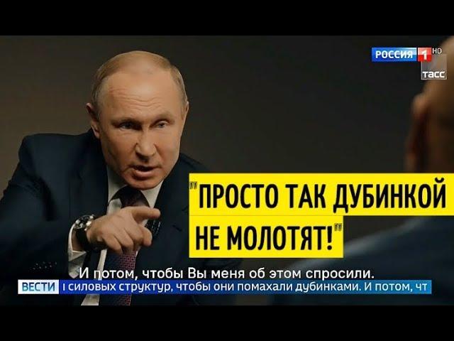 Срочно! Путин обратился к оппозиции!
