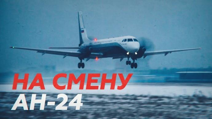 Видео первого полёта пассажирского Ил-114-330