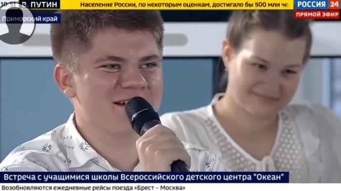 Директор в ШОКЕ! Школьник поправил Путина во время разговора!