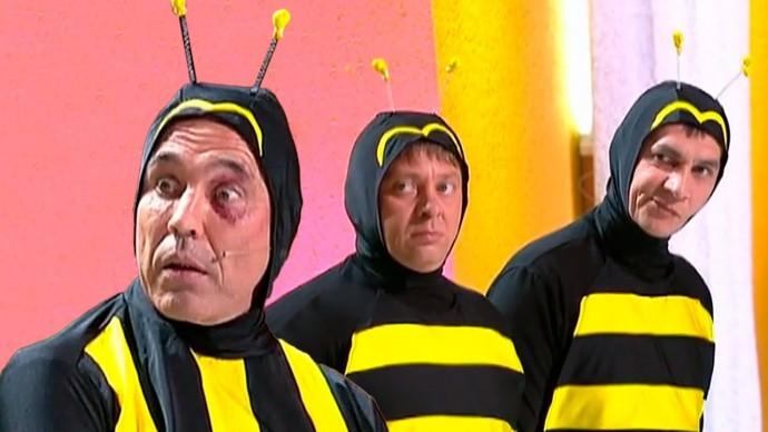 Пчела - Уральские Пельмени