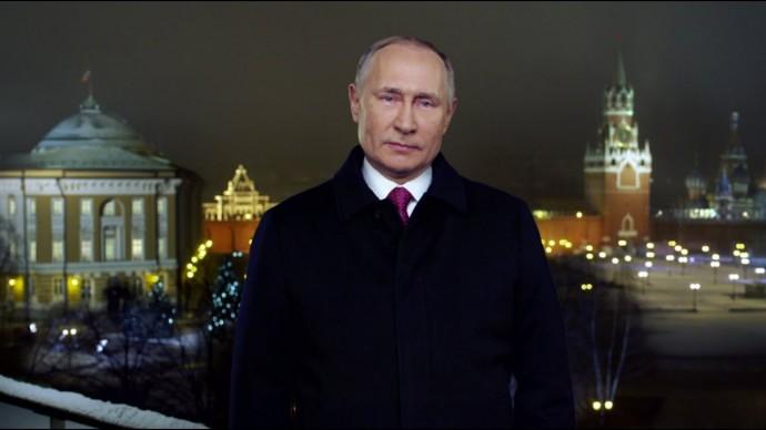 Новогоднее обращение Владимира Путина