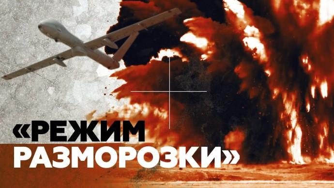 В РЕЖИМЕ РАЗМОРОЗКИ? / Политолог Сергей Михеев о конфликтах в Нагорном Карабахе и Белоруссии