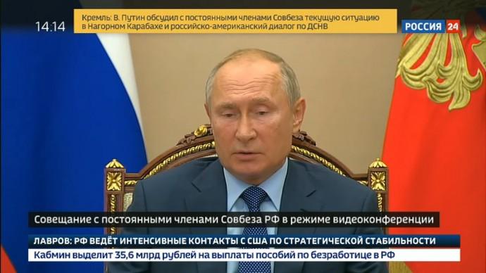"""""""Передайте это Вашингтону!"""" Путин обратился к США с предложением!"""