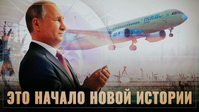 Россия прорвалась в высшую лигу мировой авиации. Иномаркам теперь придётся потеснится