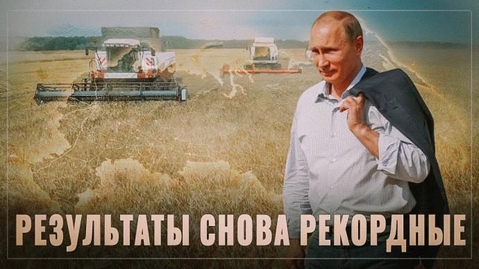 Россия бьет рекорд. Результаты впечатляют!