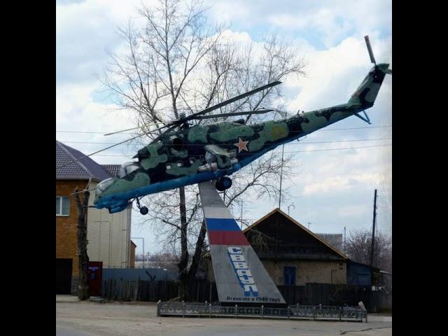 Отличный клип о вертолётном училище СВВАУЛ!