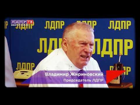 Жириновский о будущем Белоруссии и Лукашенко