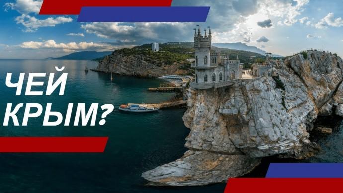 Чей Крым? Звёздные ответы – стыдные, политические и открытые