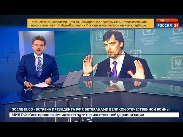 Начало ЛИКВИДАЦИИ Украины, конференция по Ливии и обещания ветеранам