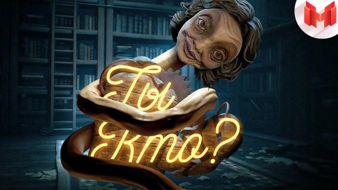 """Little Nightmares II """"Баги, Приколы, Фейлы"""""""