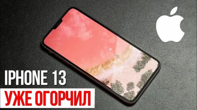 Xiaomi всех РАЗВЕЛИ