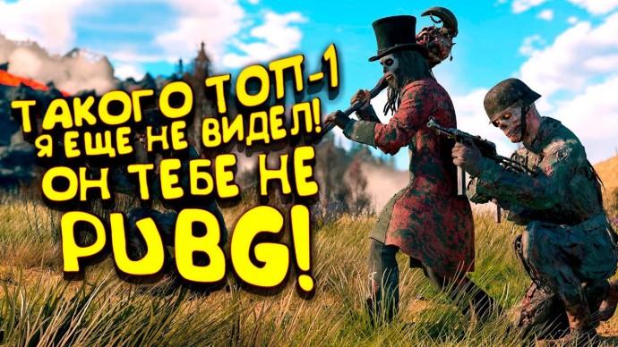 ТАКОГО ТОП-1 Я ЕЩЕ НЕ ВИДЕЛ! - ОН ТЕБЕ НЕ PUBG! - СRSED: FOAD