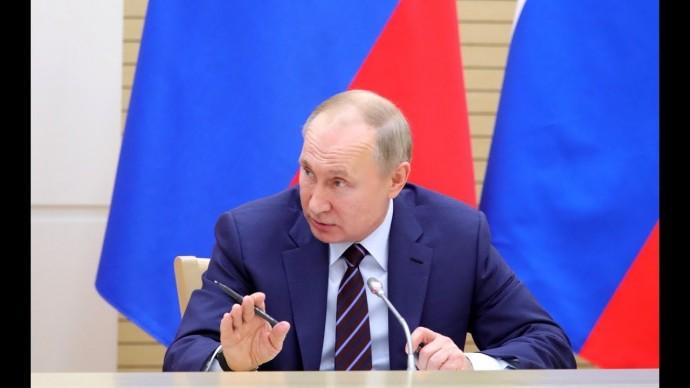 Путин встретится с рабочей группой по внесению поправок в Конституцию