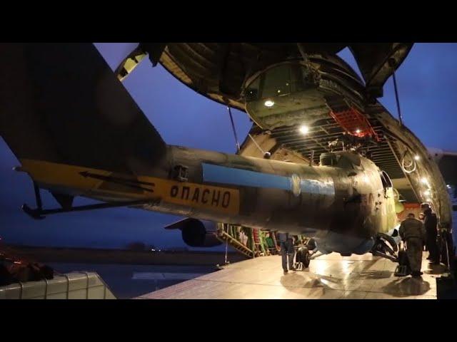 Ан-124 доставили два вертолёта ВКС России в Ереван в рамках развёртывания миротворческих сил