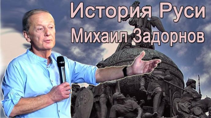 """Михаил Задорнов. Концерт """"О русской речи"""""""
