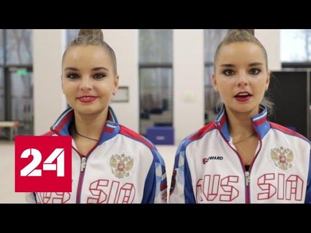 В онлайн-соревновании по художественной гимнастике сразились 9 национальных команд - Россия 24