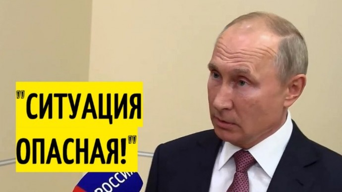 Срочно! Путин сделал НОВОЕ заявление о США и об отношениях к Трампу и Байдену!