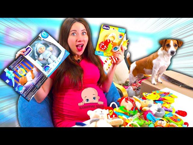 РАСПАКОВКА - Первые Игрушки для Малыша Покупки - Я еще Беременна 36 недель | Elli Di
