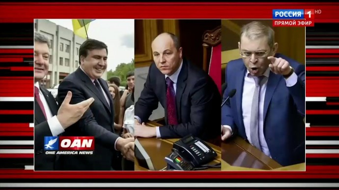 Украинский ОБМАН⚡️ Скандальное РАССЛЕДОВАНИЕ о Майдане!! Обаму и Байдена разоблачили??