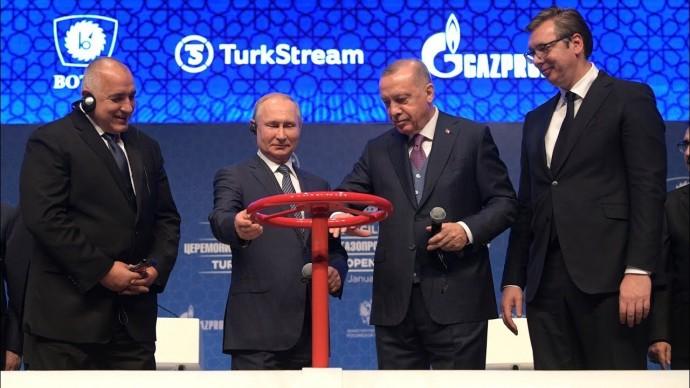 "Путин и Эрдоган запустили ""Турецкий поток"""
