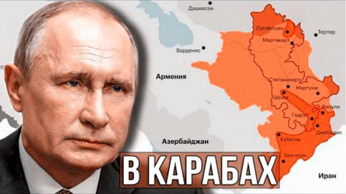 Турецких военных в Карабахе не будет. Путин - на открытии саммита ШОС