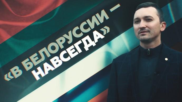 «Моя вторая Родина»: изменились ли после протестов настроения живущих в Белоруссии россиян