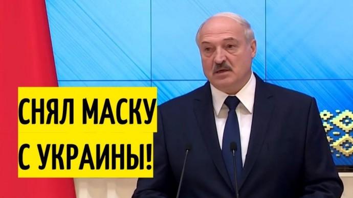 Срочно! Лукашенко ОБВИНИЛ Украину в попытке УНИЧТОЖЕНИЯ Белоруссии!