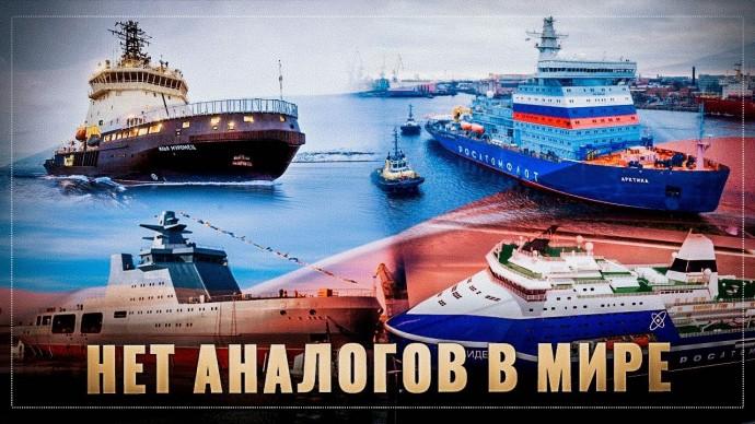 Россия покоряет Арктику! Запад грустно наблюдает в сторонке