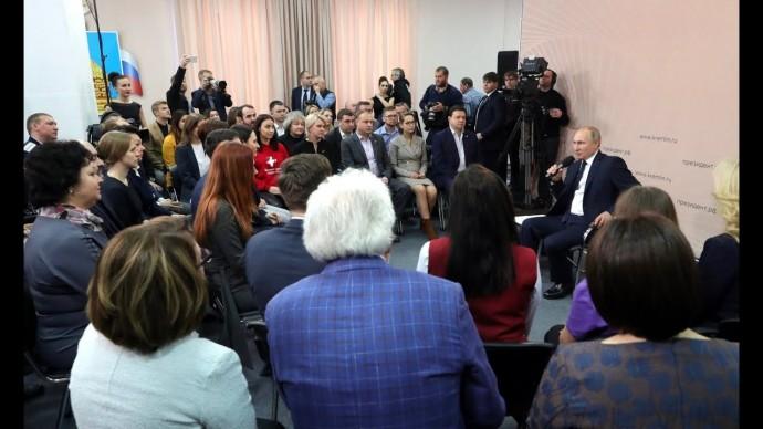 Владимир Путин встреча с представителями общественности Липецкой области
