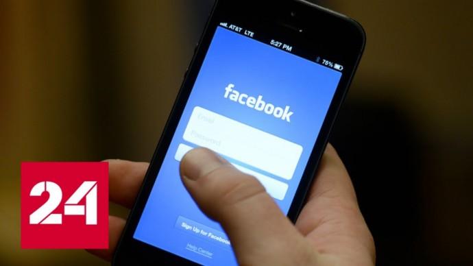 Слежка Facebook поможет бороться с коронавирусом // Вести.net