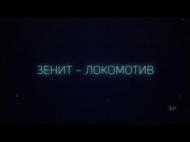 «Версия 2.0». Выпуск от 05.05.2021