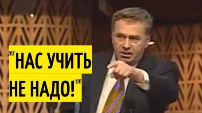 Жириновский во Франции СТАВИТ НА МЕСТО европейцев! Редкое видео (2000 год)