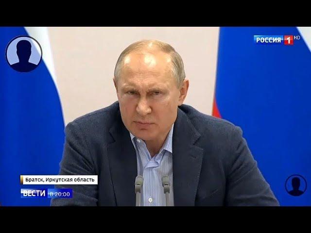 Путин устроил полный РА3НОС чиновникам, после ЛИЧНОГО общения с жителями затoпленнoго Тулуна