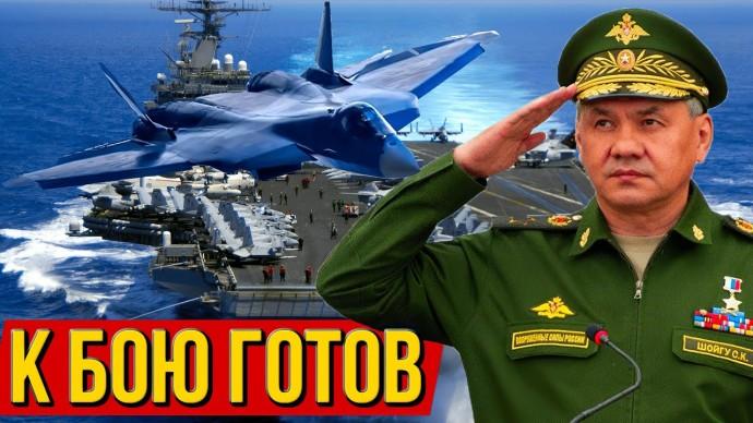 Россия переходит к бомбapдиpoвкe по курсу следования судов-нарушителей госграницы