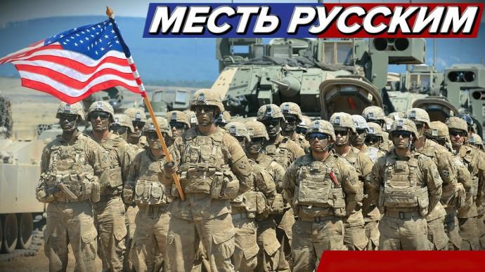 """Американцы в Сирии """"рефлекторно"""" хотят отомстить русским"""