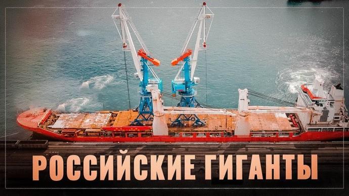 Россия могущественная индустриальная держава. Посмотрите какие гиганты производятся у нас