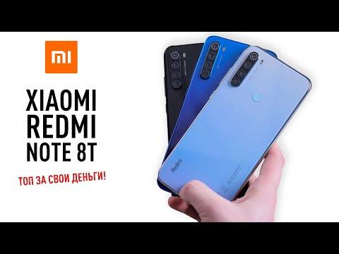 Xiaomi Redmi Note 8T - теперь можно покупать!