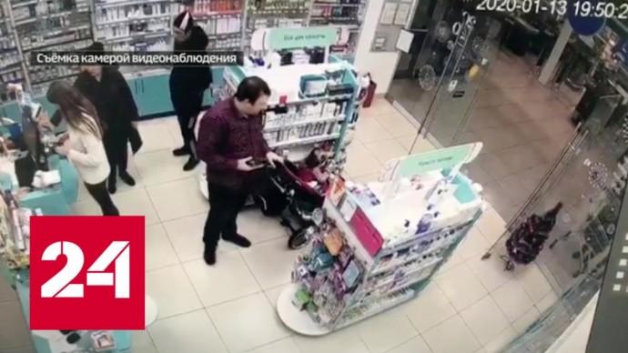 Родители и ребенок ловко ограбили аптеку: ВИДЕО - Россия 24