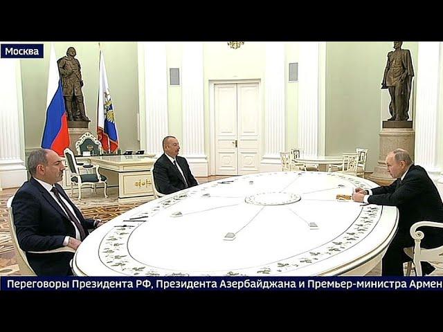 Срочно! Первые кадры СОВМЕСТНОЙ встречи Путина, Алиева и Пашиняна по Карабаху!
