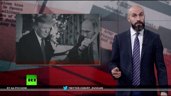 Шоу продолжается: Мюллер снова выступит в конгрессе по делу о «российском вмешательстве»