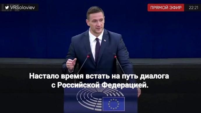 Запад в ШОКЕ! Делегаты из Словакии и Ирландии ЗАЩИТИЛИ Россию!