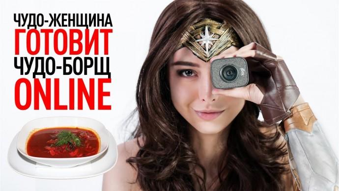 web cam home БОРЩ video 1