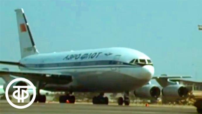"""Потому что мы пилоты... О сложной и ответственной работе пилотов """"Аэрофлота"""" (1979)"""