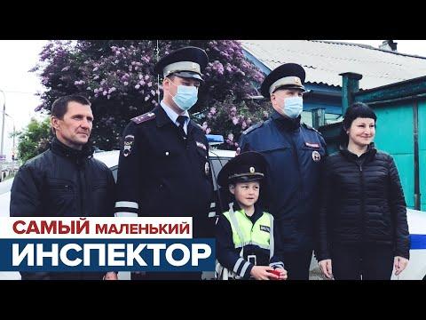 На страже ПДД: мальчик из Иркутска, который мечтает стать автоинспектором
