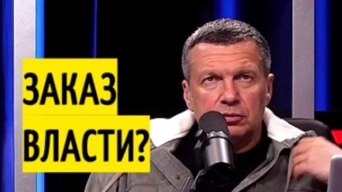 """""""Почему МОЛЧАЛИ 15 лет?!"""" Соловьев о ПРИЧИНАХ задержания губернатора Фургала"""