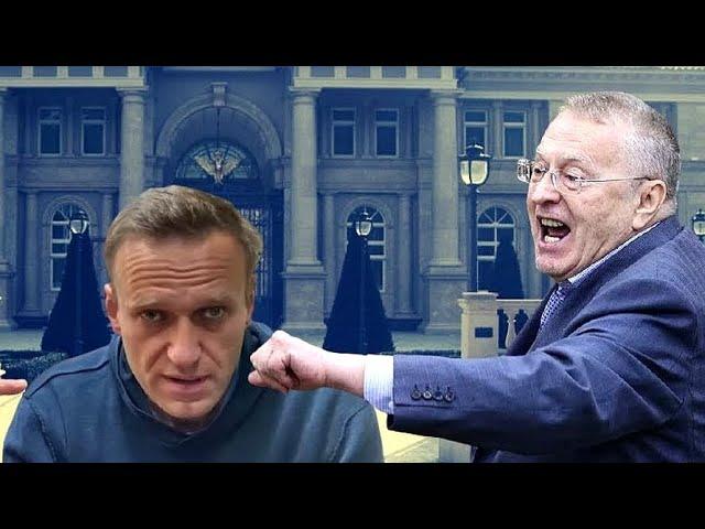 Срочно! Жириновский о ПРОТЕСТНЫХ акциях в поддержку Навального!