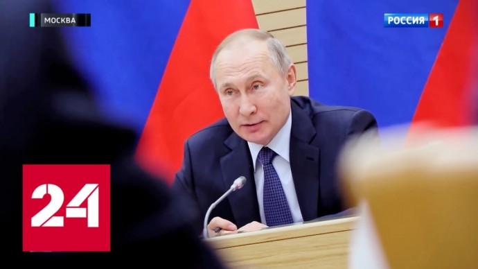 Поцелуй от Путина. Кому? // Москва. Кремль. Путин от 16.02.2020