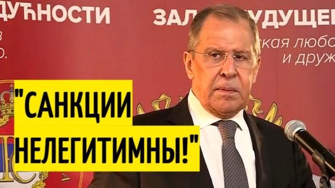 Срочно! Лавров ОТРЕАГИРОВАЛ на санкции США против Турции из-за покупки С-400!