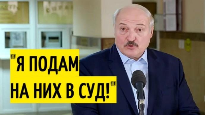 """""""Американцы крикнули фас, и они попёрли!"""" Лукашенко о санкциях против Белоруссии"""
